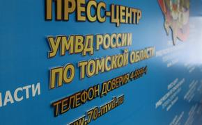В Томске медика подозревают в уничтожении вакцины от COVID-19