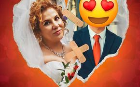 Марина Федункив оформила брак с 37-летним итальянцем в МФЦ