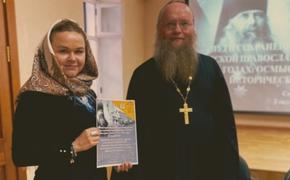 В Крыму в ученые будут допускать только через покаяние?