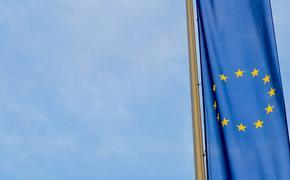 Евродепутаты заявили о необходимости увеличения трат на поддержку стран «Восточного партнёрства»