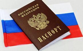 В Украине хотят лишать гражданства за наличие российского паспорта