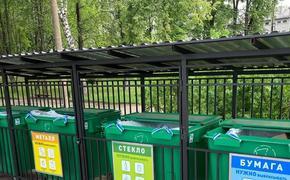 Общероссийский народный фронт опубликовал топ пятерку городов по раздельному сбору мусора