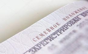 Психология ответственности и штамп в паспорте