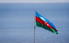 В МИД Азербайджана заявили о призыве начать переговоры о делимитации с Арменией
