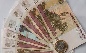 Росстат зафиксировал снижение пенсий за первую половину 2021 года в реальном выражении