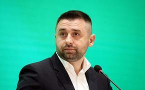 Глава фракции «Слуга народа» Арахамия: Украина могла бы «шантажировать весь мир», если бы не отказалась от ядерного оружия