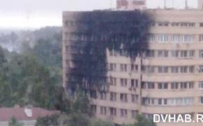 В клиническом госпитале Хабаровска случился пожар