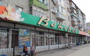 Власти отбирают магазины «Ветеран» у хабаровских предпринимателей