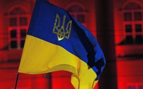 Свободная Украина