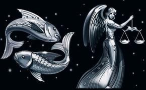 От детали к образу: Земная Дева - Водные Рыбы