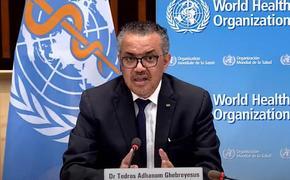 Глава ВОЗ Гебрейесус призвал установить мониторинг за бустерными прививками до конца сентября