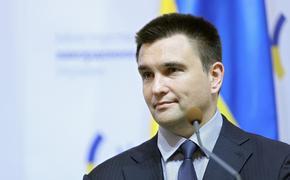Климкин: Киев должен «играть в игру», которая не позволит России «проглотить» Белоруссию и «окружить» Украину
