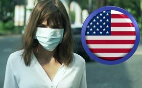 Коронавирусная ситуация в США снова становится все более сложной