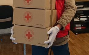 Экс-руководитель Красного Креста подозревается в особо крупном мошенничестве