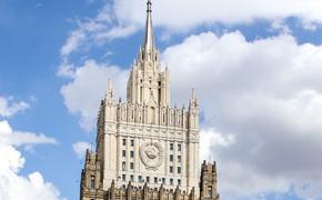 В МИД России заявили о превращении Чёрного моря в зону опасного военного противостояния