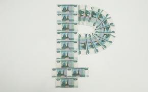 Экономист Переславский заявил, что ждать укрепления рубля в ближайшее время не стоит