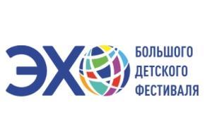 Большой Детский фестиваль стартовал в Севастополе