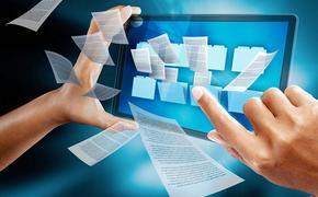 Минюст РФ проведет эксперимент по созданию электронной информационной системы «Правовая помощь»