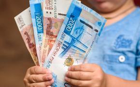 Пенсионный фонд РФ разъяснил порядок выплат пособий на детей одиноким родителям