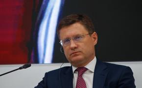 Вице-премьер Новак заявил, что Россия может запретить экспорт нефтепродуктов в случае ухудшения ситуации на топливном рынке
