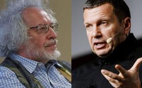 Соловьёв и Венедиктов обменялись любезностями, один -  «кукусик», другой -  «содержанка»