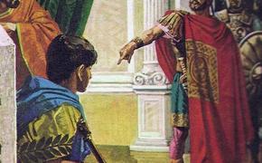 Убить руса Одоакра – императора Рима