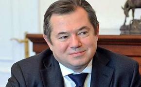 Сергей Глазьев об углеродном налоге: России пора переводить экономику на новый технологический уклад