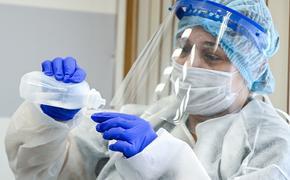Сколько стоит диагностика COVID-19 на Южном Урале