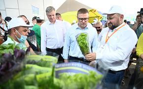 В Челябинске открылась сельскохозяйственная выставка «АГРО-2021»