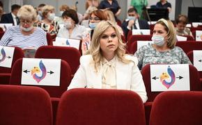 Главные вопросы образования обсуждаются на региональном педагогическом собрании Челябинской области