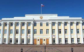 Итоги работы шестого созыва парламента Нижегородской области