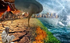 Число наводнений, засух и лесных пожаров возрастет из-за глобального потепления