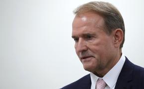 Медведчук  заявил, что запуск «СП-2» будет иметь негативные последствия для экономики Украины