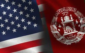 США забыли в Кабуле список своей агентуры