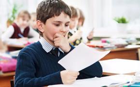 В мэрии рассказали о нововведениях в школах Москвы