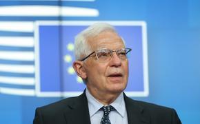 Боррель заявил, что нарушения со стороны Германии в связи с «Северным потоком – 2» отсутствуют