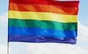 В Тульской области отменили фестиваль из-за представителя ЛГБТ