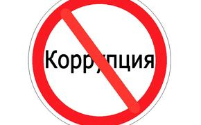 В России поставлен рекорд по задержанию коррупционеров