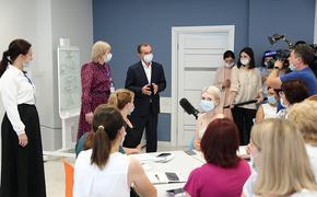 На Кубани педагоги получат миллион рублей на первый взнос по ипотеке