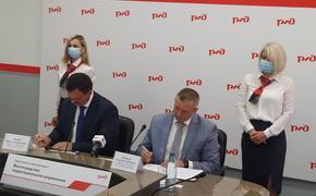 Станцию Урюпино в Волгоградской области будут развивать