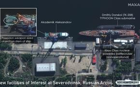 Американские спутники сфотографировали российскую торпеду