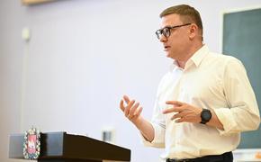 Что рассказал губернатор Челябинской области во время встречи со студентами