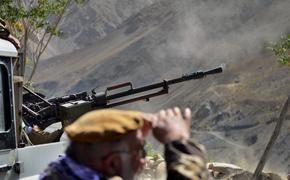 Талибан рано празднует победу над Панджшером