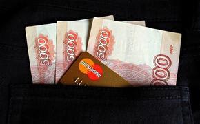 Челябинск вошел в топ-10 регионов, где платят сверхвысокие зарплаты
