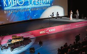 В Москве покажут современное греческое кино