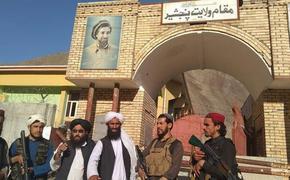 Ахмад Вали Масуд заявил, что талибы не контролируют весь Панджшер, что это значит