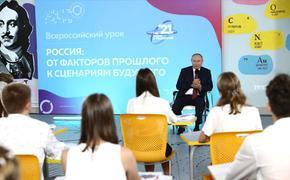 В Нижнем Новгороде прошел один из шести треков федерального просветительского марафона