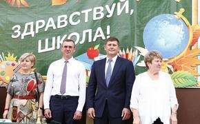 Андрей Алексеенко поздравил школьников краснодарской гимназии №69 с 1 сентября