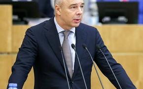 Силуанов не исключил предоставления финансовой поддержки Белоруссии в случае необходимости