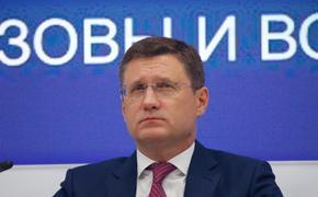 Вице-премьер РФ Новак обсудил с немецким коллегой Вальдерзее транзит газа через Украину после 2024 года